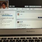 地方でも香川でも集客出来ます!午前中にブログから15名の方が来院されました!と成果報告をいただきました!【USP戦略講座】
