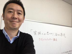 行政書士 角田幸一さん USPコンサル成功事例.jpg